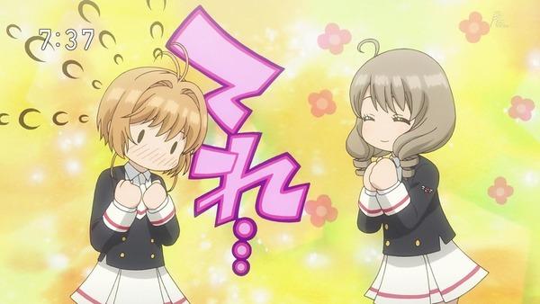 「カードキャプターさくら クリアカード編」4話 (22)