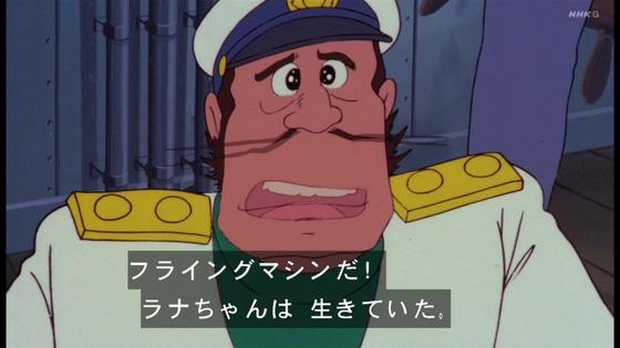 「未来少年コナン」第12話感想 (128)
