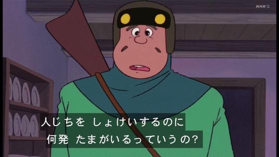「未来少年コナン」第19話感想 画像  (23)