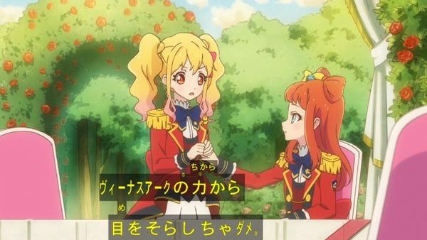 「アイカツスターズ!」54話 (71)