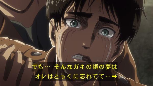 「進撃の巨人」55話感想 (78)