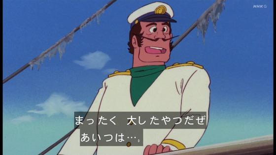 「未来少年コナン」第19話感想 画像  (158)