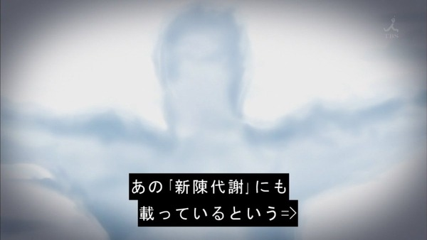 「坂本ですが?」11話感想 (9)