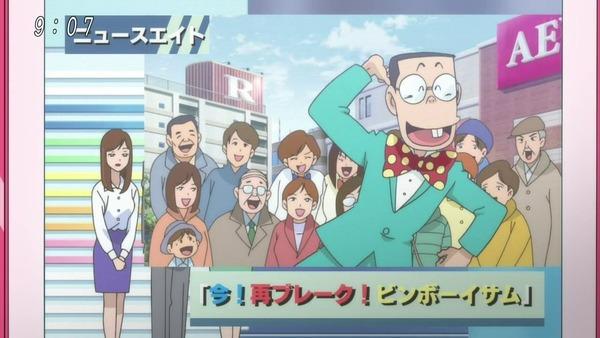 「ゲゲゲの鬼太郎」6期 40話感想 (3)