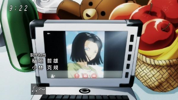 「ドラゴンボール超」131話 (80)