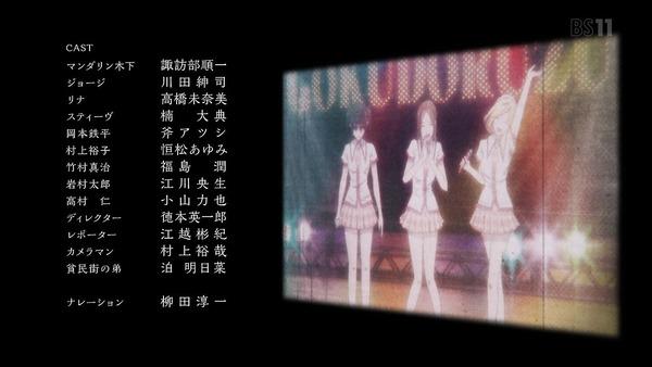 「Back Street Girls ゴクドルズ」5話感想 (56)