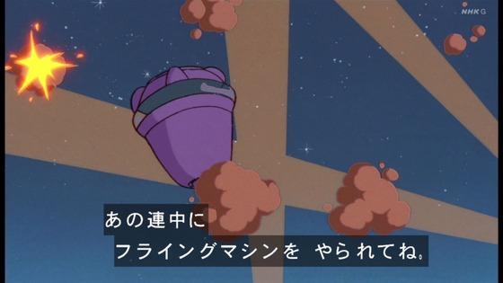 「未来少年コナン」第10話感想  (92)