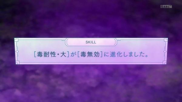 防振り」1話感想 画像 (59)