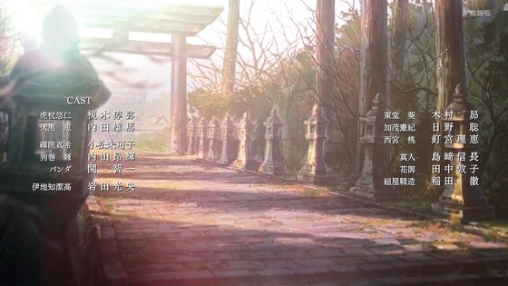 「呪術廻戦」19話 (113)