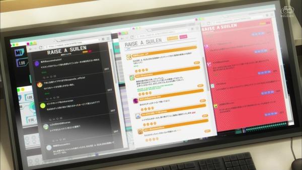 「BanG Dream!(バンドリ!)」2期 10話感想 (41)