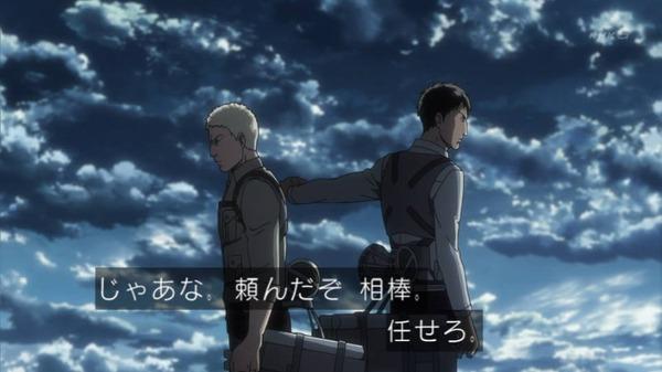 「進撃の巨人」52話感想 (64)