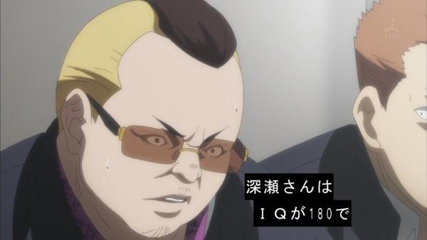 「坂本ですが?」11話感想 (33)