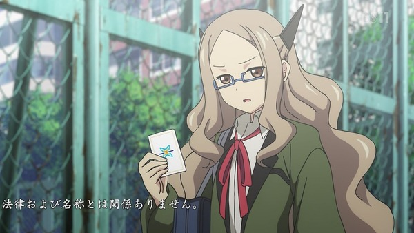 「Lostorage incited WIXOSS」 (7)