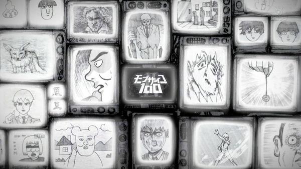 「モブサイコ100Ⅱ」2期 7話感想  (135)