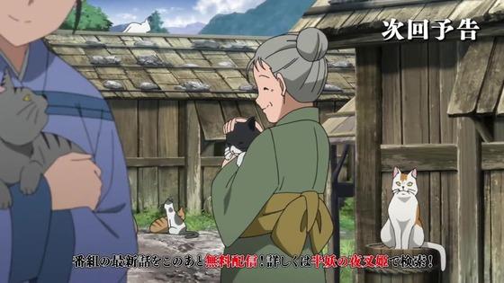 「半妖の夜叉姫」第5話感想 画像 (113)
