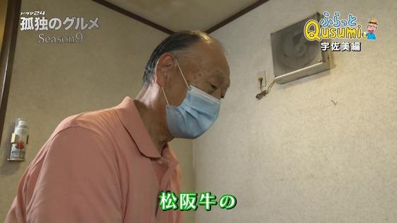 「孤独のグルメ Season9」9期 5話感想 (139)