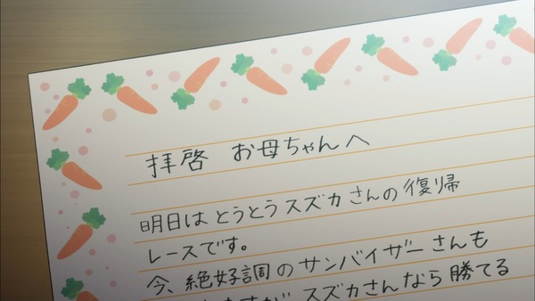「ウマ娘 プリティーダービー」11話感想 (42)
