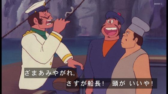 「未来少年コナン」第7話感想 (53)