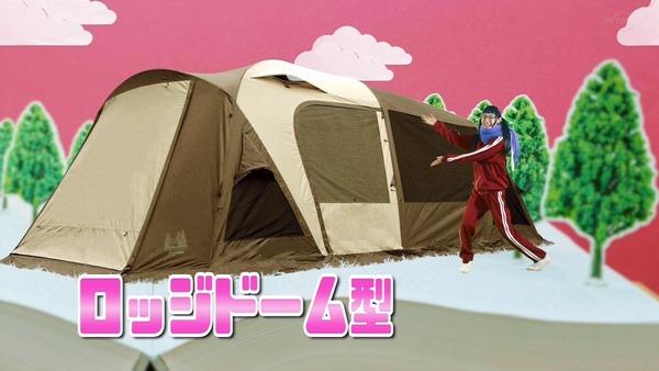 ドラマ版「ゆるキャン△」第2話感想 画像 (27)