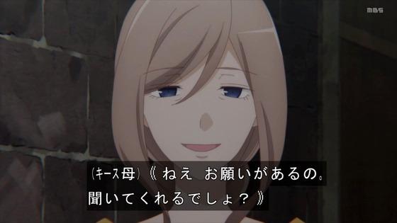「はめふらX」2期 9話感想 (85)