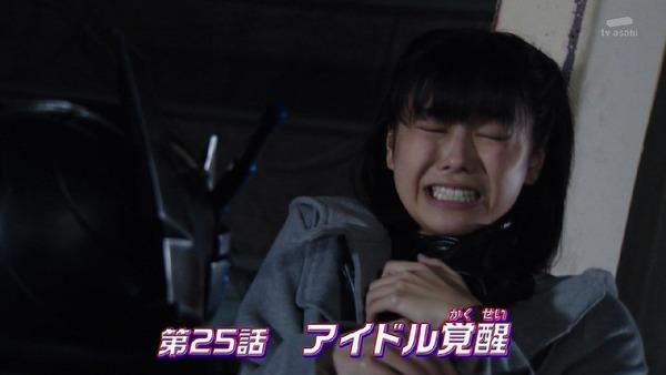 「仮面ライダービルド」24話 (63)