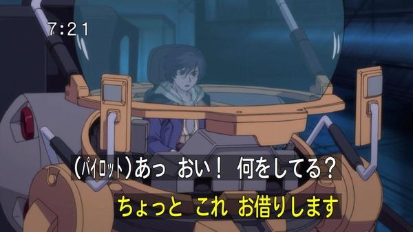 「機動戦士ガンダム UC」1話感想 (37)