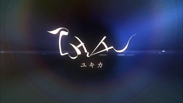 「正解するカド」12話 (83)