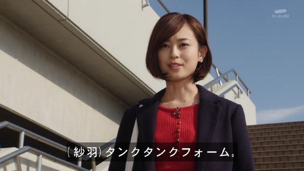 「仮面ライダービルド」28話 (30)