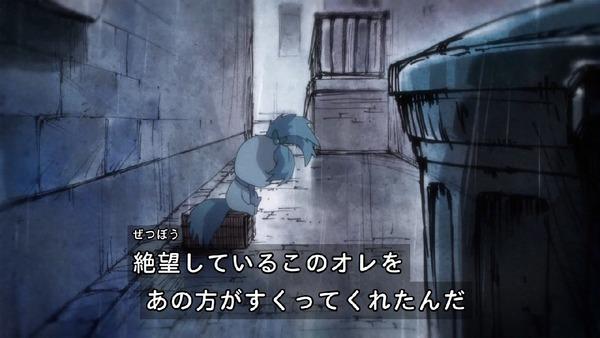 「キラキラ☆プリキュアアラモード」22話 (49)