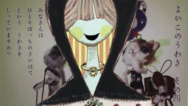 「マギアレコード」9想 画像 (8)