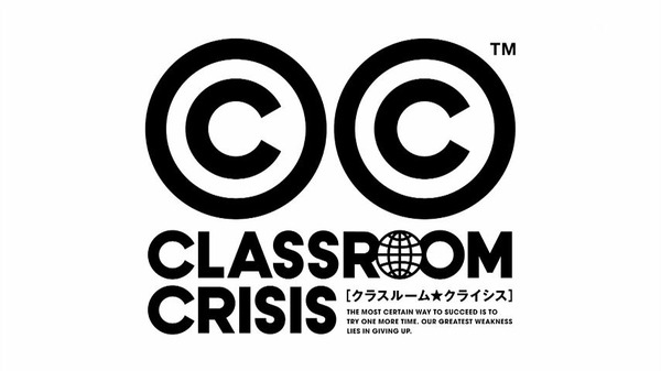 Classroom☆Crisis(クラスルームクライシス) (5)
