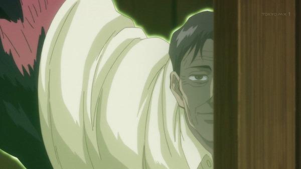 「うしおととら」38話 (52)