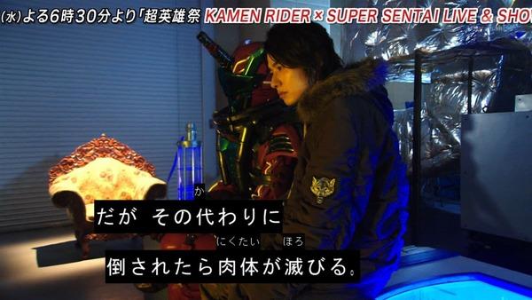 「仮面ライダービルド」19話 (30)