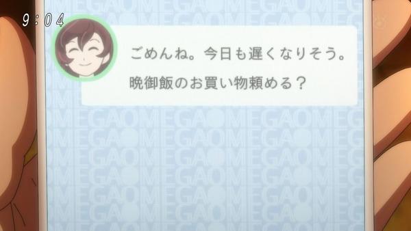 「ゲゲゲの鬼太郎」6期 47話感想 (2)