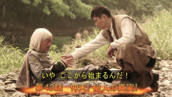 「仮面ライダーゴースト」 (31)