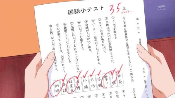GO!プリンセスプリキュア (15)