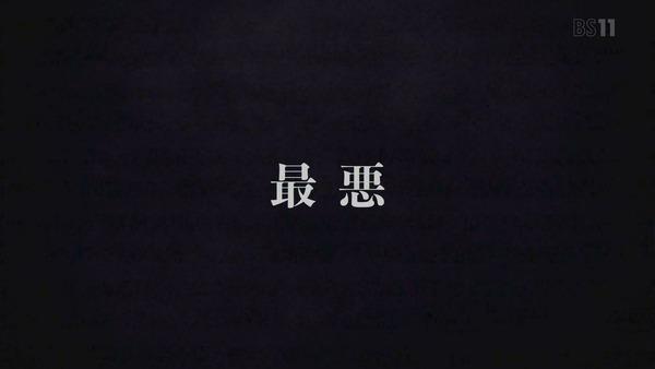 「バビロン」6話感想 (5)
