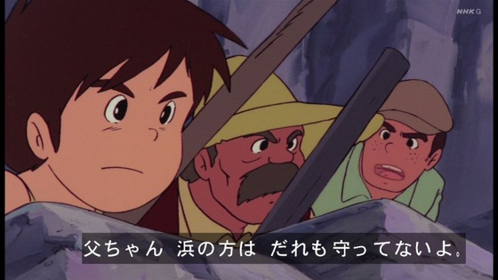 「未来少年コナン」第17話感想 画像 (102)
