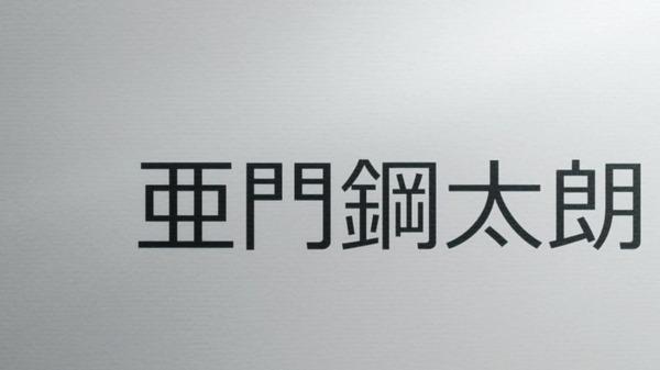 「東京喰種:re」10話感想 (41)