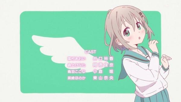 「ヤマノススメ サードシーズン」(3期)5話感想 (35)