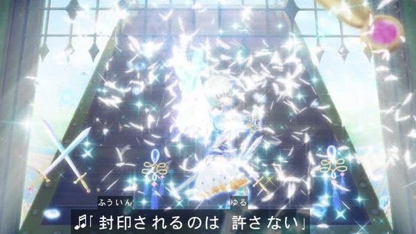 「アイカツスターズ!」第80話 (60)