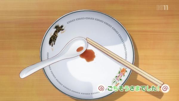 「ラーメン大好き小泉さん」12話 (72)