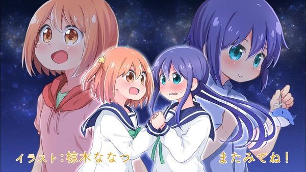 「恋する小惑星」第1話感想 画像 (44)