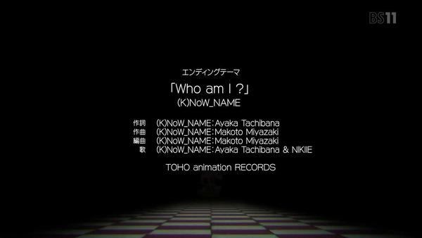 「ドロヘドロ」第1話感想 画像  (46)