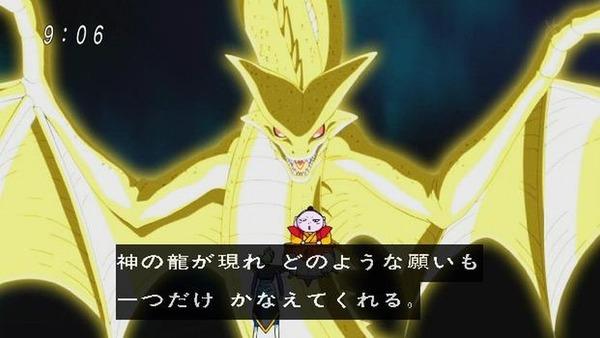 「ドラゴンボール超」 (4)