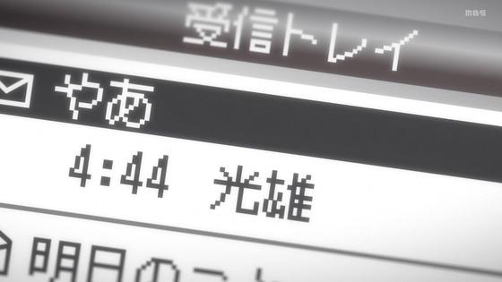「波よ聞いてくれ」第9話感想 (2)