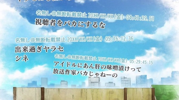 「Back Street Girls ゴクドルズ」8話感想  (25)