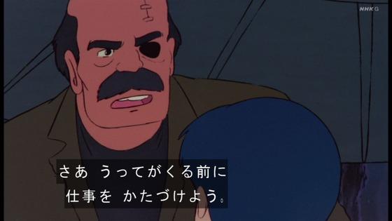 「未来少年コナン」第12話感想 (141)