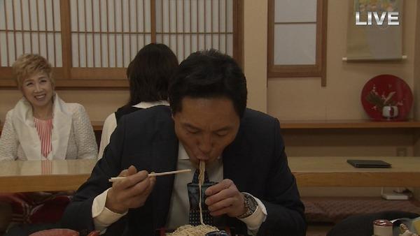 「孤独のグルメ」大晦日スペシャル 食べ納め!瀬戸内出張編 (91)