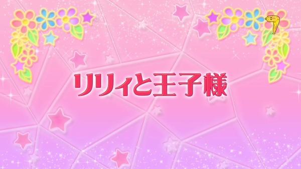 「アイカツスターズ!」第83話 (13)